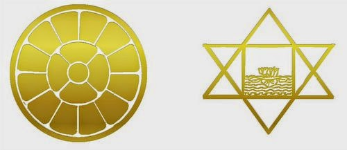 Symboles de la Mère et de Sri Aurobindo Gracieuseté du site sriaurobindo-yoga-integral.blogspot.ca