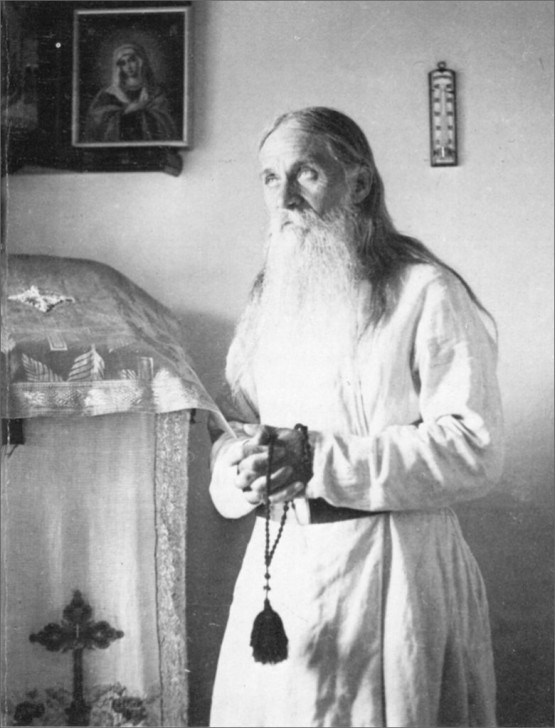 Hieromonk Pamvo
